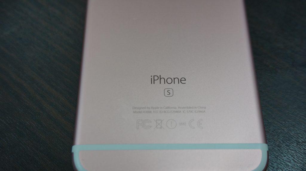 液晶割れをデータそのまま30分で安く交換 iPhone6s 2