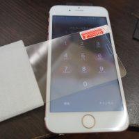 液晶割れをデータそのまま30分で安く交換 iPhone6s 6