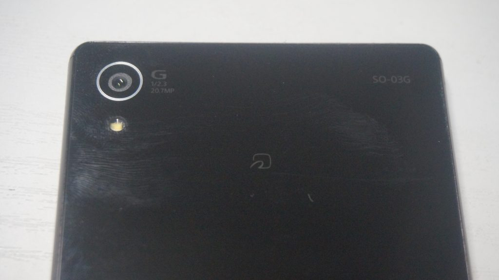 充電がすぐなくなる バッテリー交換 Xperia Z4 SO-03G 2