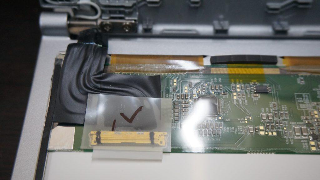 液晶割れ交換 Panasonic Let's Note CF-SX2 4