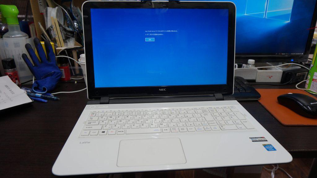 Microsoftアカウントのサインインが失敗する 再インストール NEC LS150/S 1