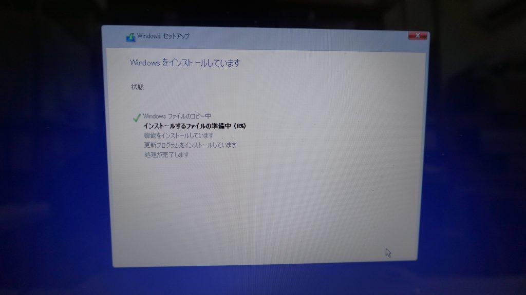 Microsoftアカウントのサインインが失敗する 再インストール NEC LS150/S 6