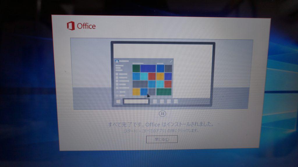 Microsoftアカウントのサインインが失敗する 再インストール NEC LS150/S 7