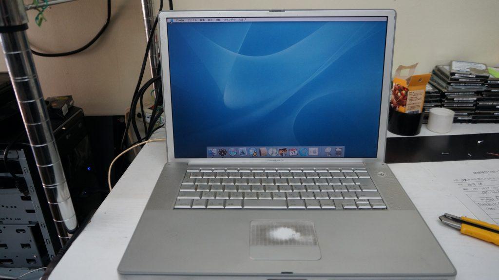 起動しない HDD交換 Macbook G4 A1106 5