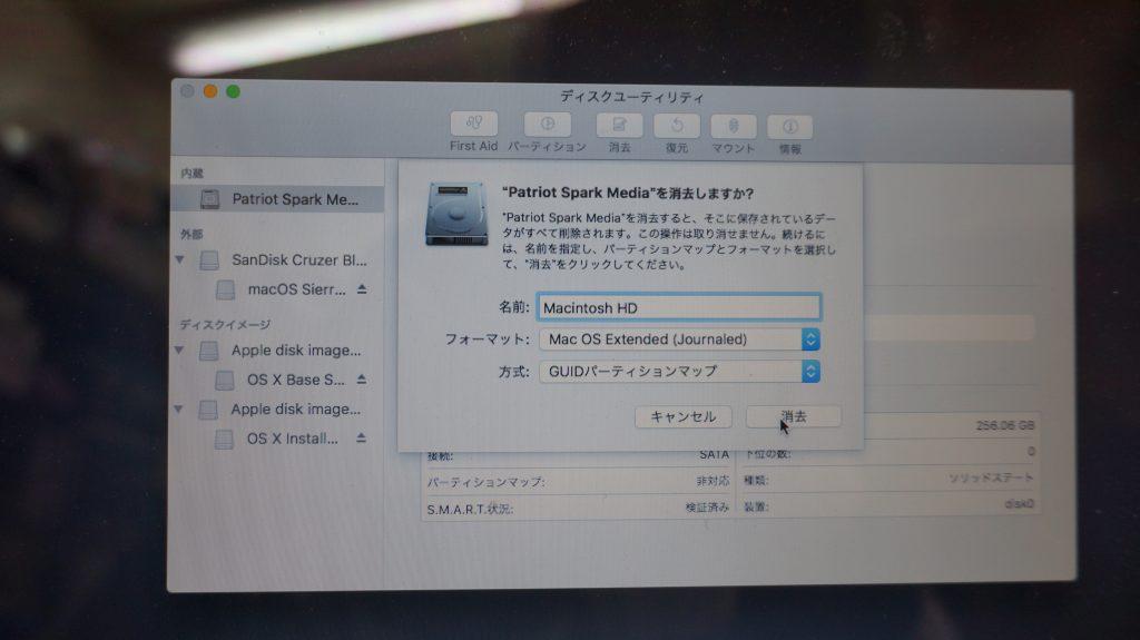 セクタ不良でMacOSが起動できない SSD換装 Macbook Pro A1286 6