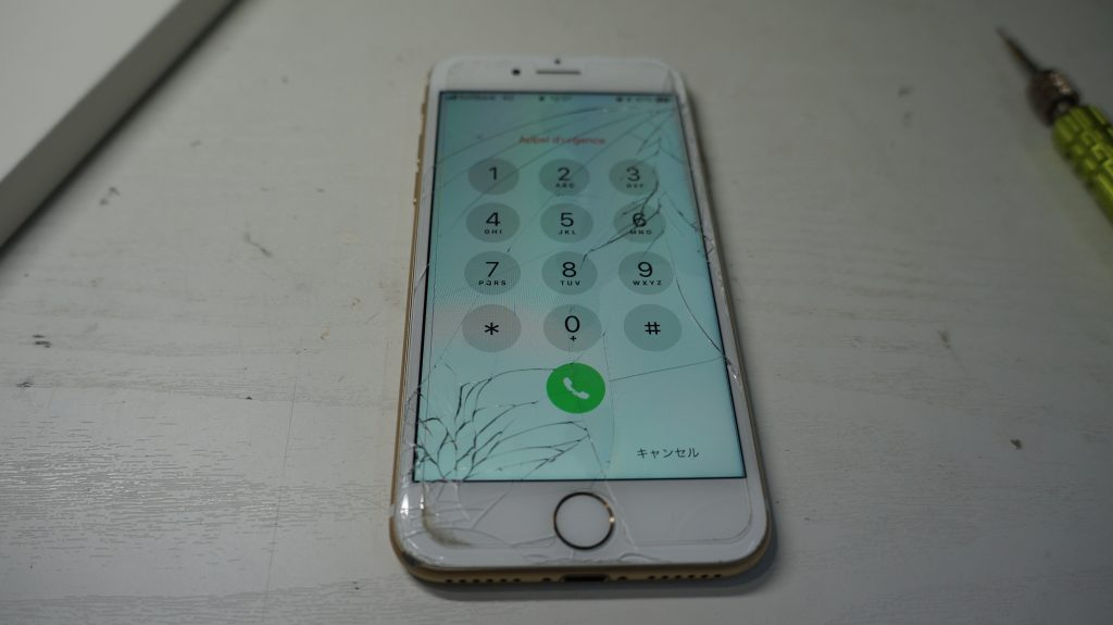 液晶割れ画面割れ30分で即交換 iPhone7 2