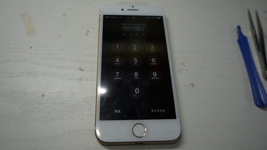 液晶割れ画面割れ30分で即交換 iPhone7 5
