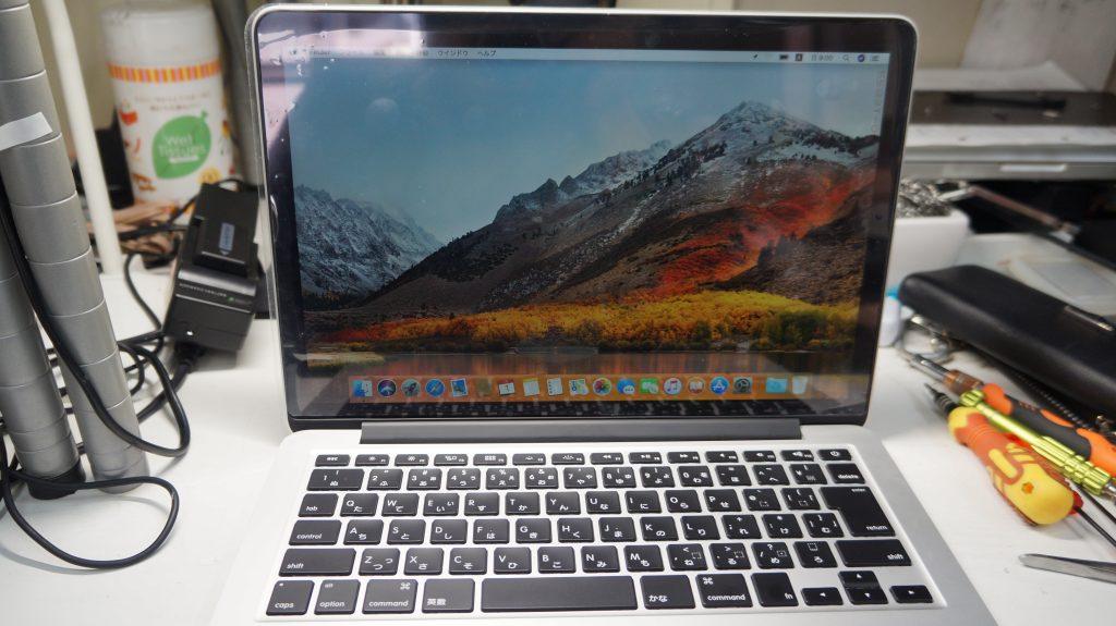 液晶割れで画面が乱れる 液晶交換 Macbook Pro A1502 2013 Retina 8