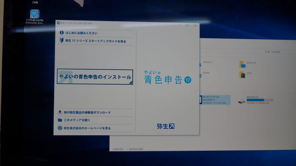 BOOTCAMPがBCDエラーで起動しない 再インストール iMac 21.5 A1418 2015 10