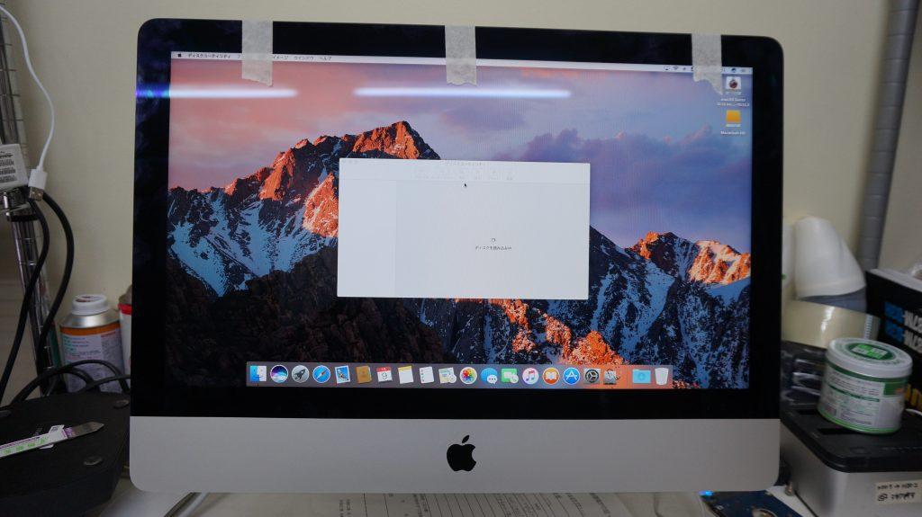 カーネルパニック HDD交換再インストール iMac 27 A1419 10