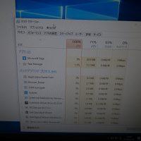 新品パソコンが遅すぎるのでSSDへ換装 DELL inspiron 3532 3