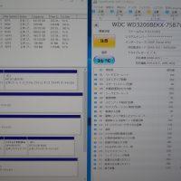 真っ暗にカーソル、HDD異常で起動できない SSD換装 NEC LL550 4