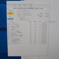 セクタ不良で起動しない SSD換装+HDD増設 マウスコンピュータ LM-iS5610B 5