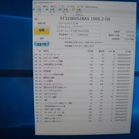Operationg system not found セクタ不良 HDD交換 SONY VGC-JS74FB 5