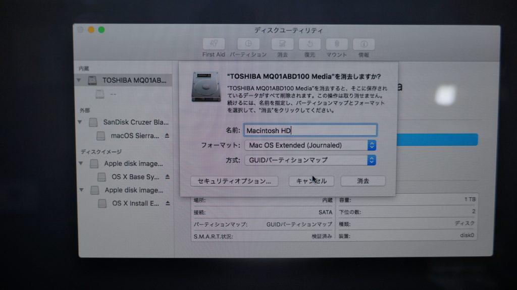 HDD異常でAppleロゴから進まない HDD交換 iMac 21.5 A1418 8