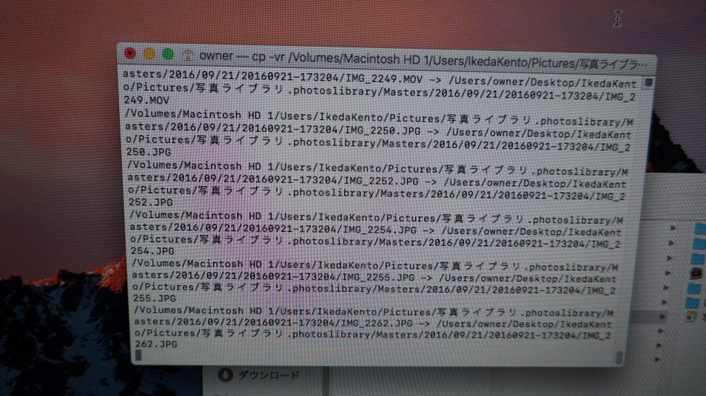 HDD異常でAppleロゴから進まない HDD交換 iMac 21.5 A1418 11