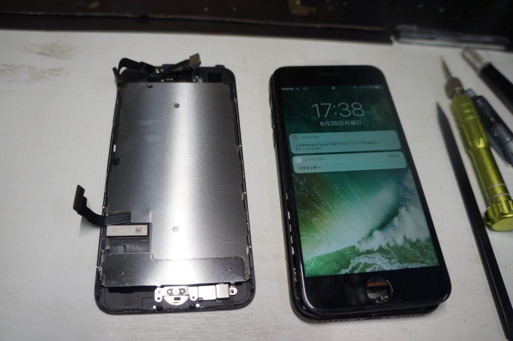 液晶漏れ(割れ) 液晶パネル交換 iPhone7 5