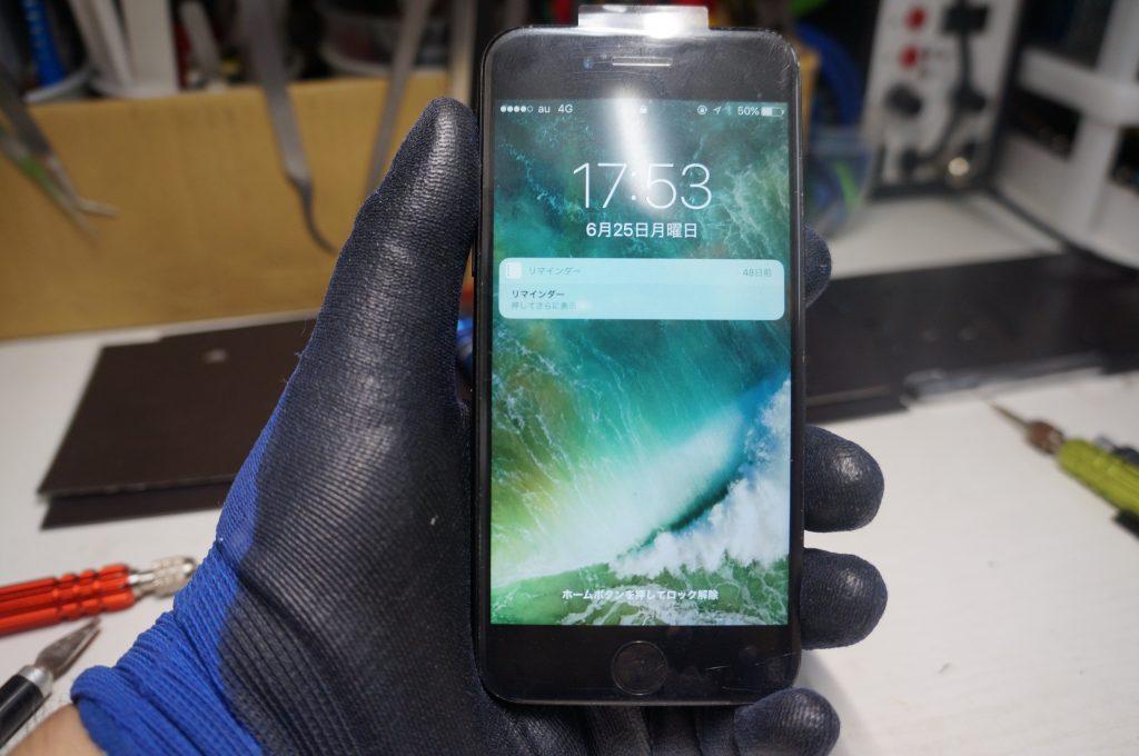 液晶漏れ(割れ) 液晶パネル交換 iPhone7 8