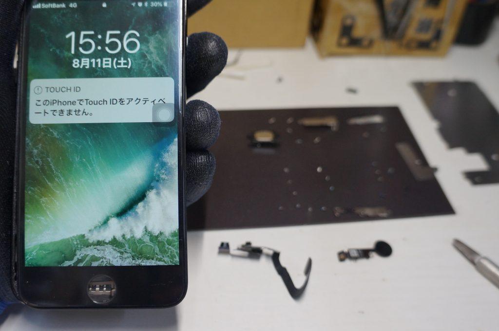液晶が映らない 液晶パネル交換 iPhone7 6