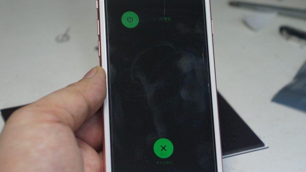 液晶が緑 液晶パネル交換 iPhone7 2