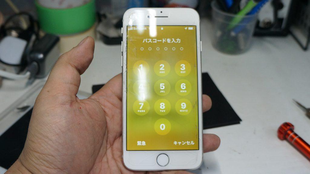 液晶割れ 液晶パネル交換 iPhone8 1