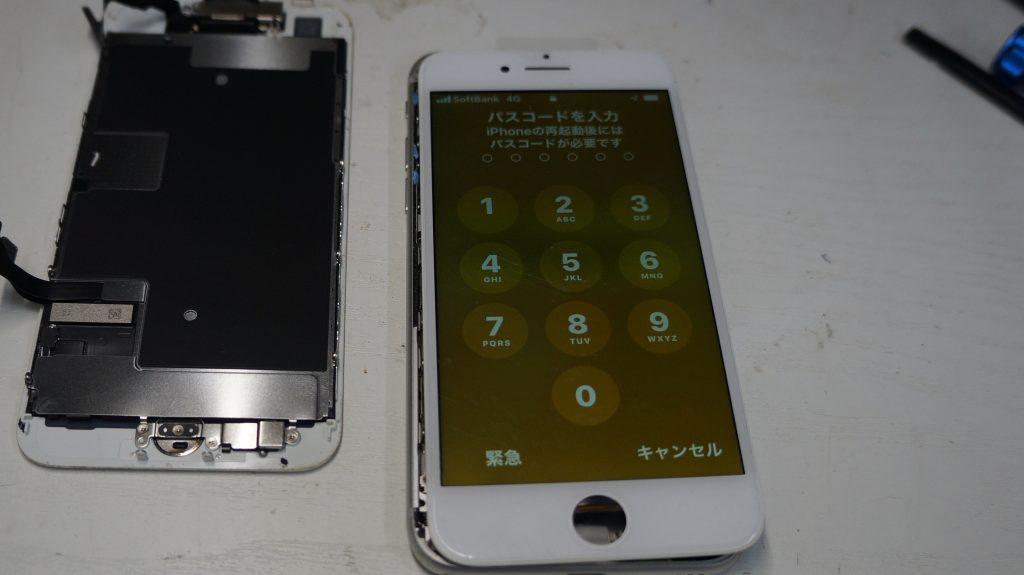 液晶割れ 液晶パネル交換 iPhone8 3