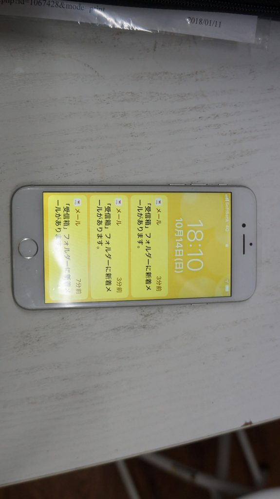 液晶割れ 液晶パネル交換 iPhone8 4