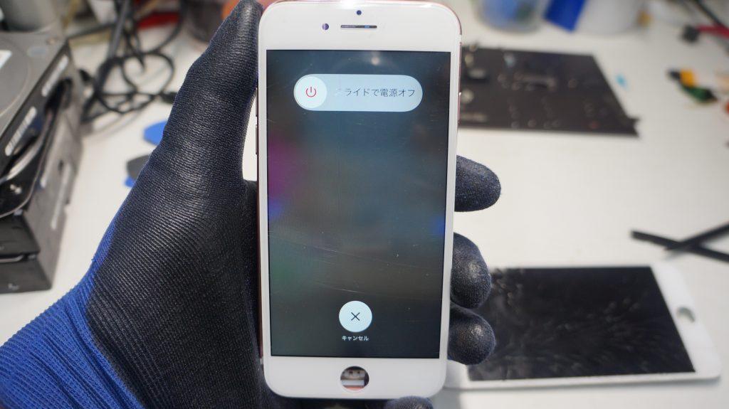 液晶割れ液晶漏れ 液晶パネル交換 iPhone7 6\5