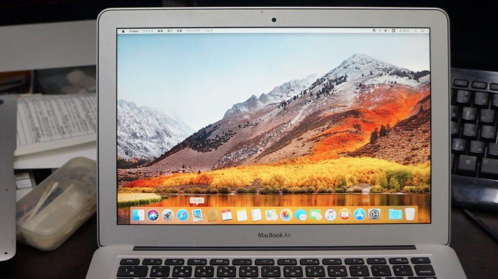 何かをこぼしキーボードが使えない キーボード交換 Macbook Air A1466 8